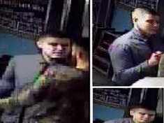 CCTV plea after man fractures cheekbone in pub car park attack