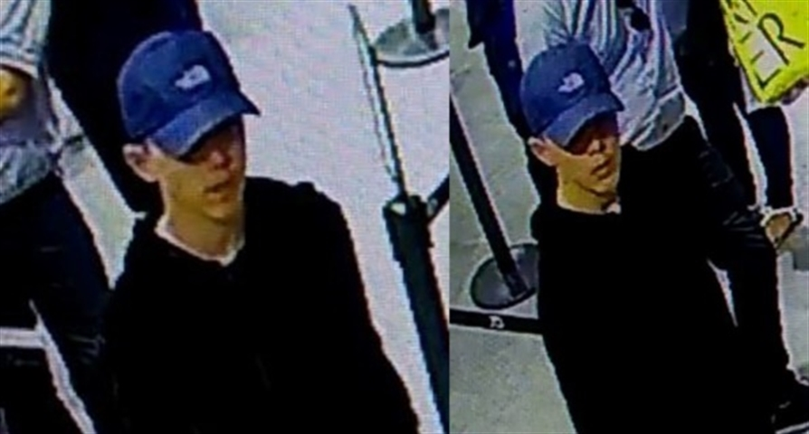 CCTV appeal after thief's £3,200 Meadowhall spending spree
