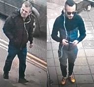 CCTV released after Maltby cashpoint fraud