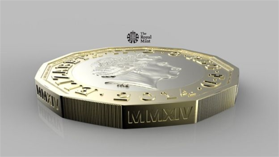 New £1 coin set to roll out in March