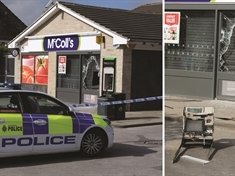 Cash point smashed from wall in Harthill