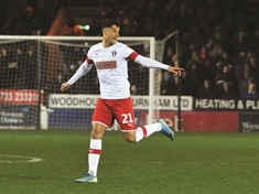 Bid in for Rotherham United striker Jerry Yates ... but it's not from Swindon Town